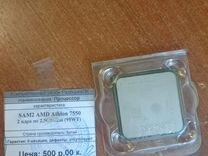 SAM2 AMD Athlon 7550 2,5Ghz x2ядра 95wt