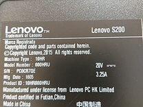 Системный блок Lenovo S200
