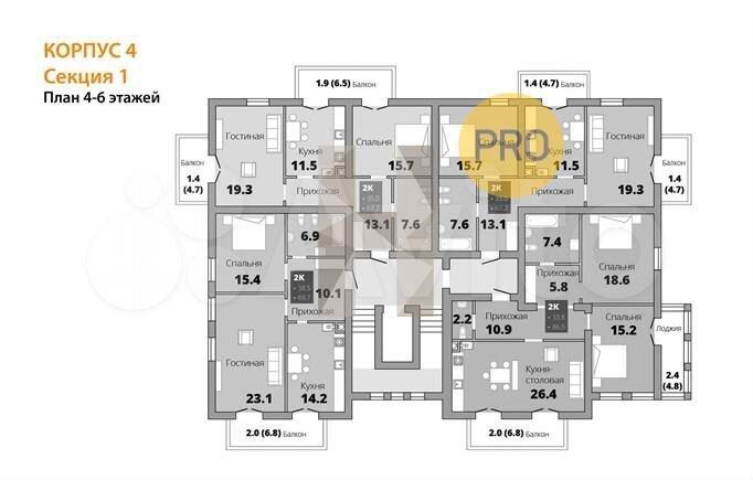 2-к квартира, 70 м², 4/7 эт.  89114911361 купить 5