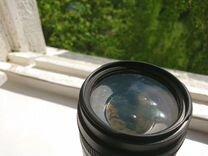 Canon zoom lens ef 75-300 1:4-5.6 III