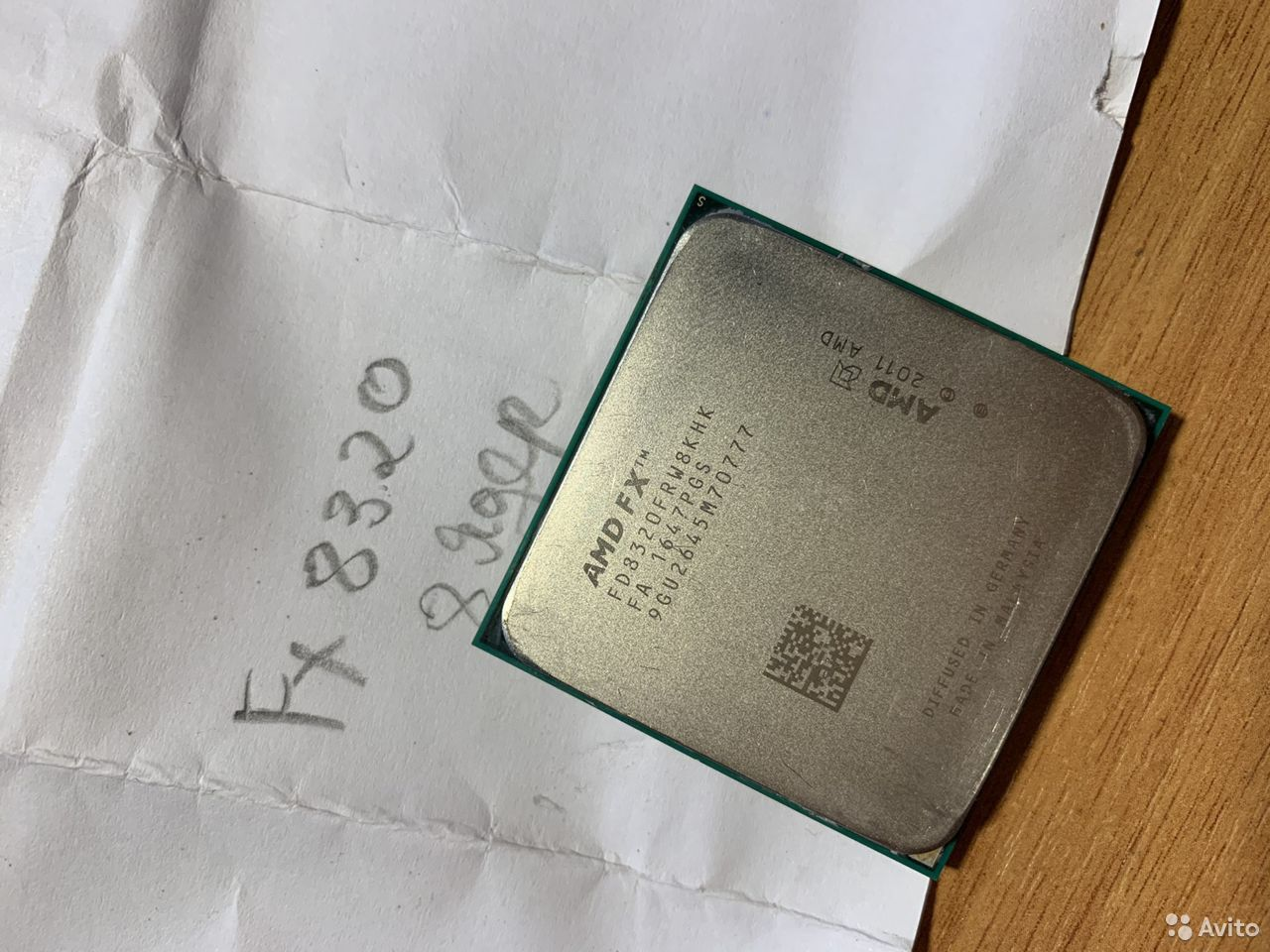 AMD FX-8320 (Сокет AM3+)