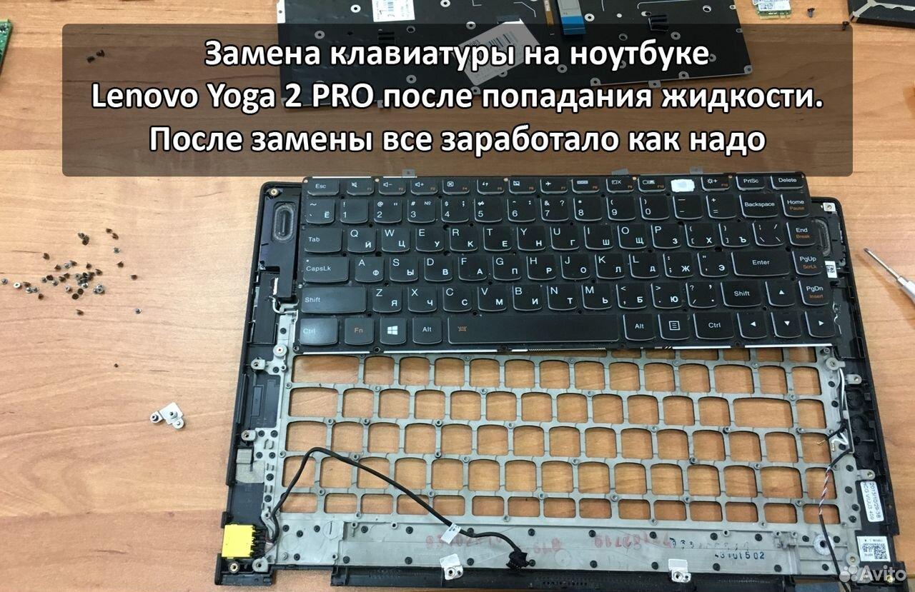 Ремонт Ноутбуков. Установка Windows  89650358034 купить 7