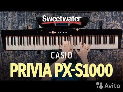 Casio px-s1000